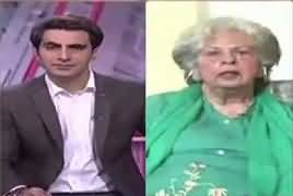 Cross Check With OT (Pak America Relations) – 29th September 2017
