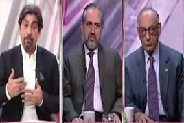 Cross Check With OT (Pak America Relations) – 7th January 2018
