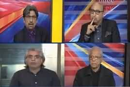 Cross Check With OT (Pak India Tension) – 20th February 2019