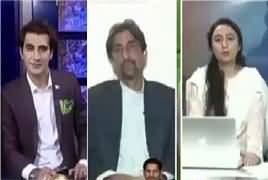 Cross Check With OT (Pak Team Ready For Champions Trophy) – 17th June 2017