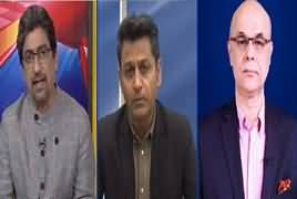 Cross Check With OT (Pakistan's Economy & Other Issues) – 21st May 2019