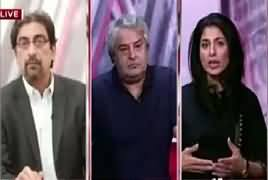 Cross Check With OT (PMLN Leadership in London) – 23rd September 2017