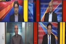 Cross Check With OT (PPP Ka Train March) – 26th March 2019