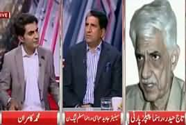 Cross Check With OT (PPP Ke Shikway) – 19th March 2017