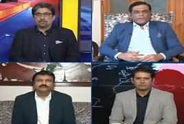 Cross Check With OT (PSL Heroes) – 14th March 2019