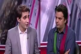 Cross Check With OT (PTI's Power Show in Islamabad) – 28th April 2017