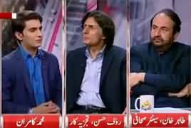 Cross Check With OT (Reservations About FATA's Future)  – 12th March 2017
