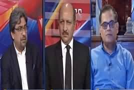 Cross Check With OT (Shahbaz Sharif Ke Khilaf Dailymail Ki Story) – 15th July 2019