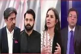 Cross Check With OT (Shahzeb Qatal Case) – 29th December 2017