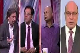 Cross Check With OT (Sharif Khandan Aur NAB Cases) – 7th October 2017