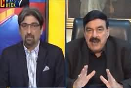 Cross Check With OT (Sheikh Rasheed Exclusive Interview) – 11th February 2019