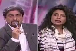 Cross Check With OT (Terrorism & Extremism in Pakistan) – 4th March 2018