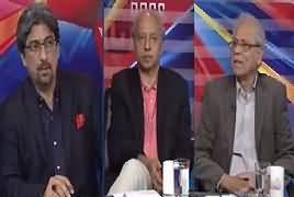 Cross Check With OT (Trump Offer on Kashmir Issue) – 23rd July 2019