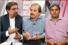 Cross Check With OT (University Students Becoming Terrorists) – 9th September 2017