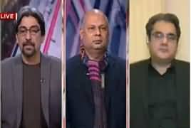 Cross Check With OT (Unresolved Issues of Karachi) – 15th January 2017