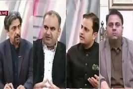Cross Check With OT (What Sharif Family Is Planning) – 30th December 2017