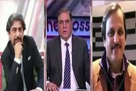 Cross Check With OT (Where Is Rao Anwar) – 27th January 2018