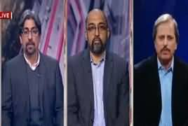 Cross Check With OT (Who Will Be New Governor Sindh) – 13th January 2017