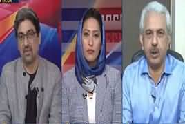 Cross Check With OT (Will Sharif Brothers Get Relief) – 2nd May 2019