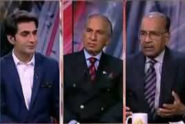 Cross Check With OT (Yaum e Pakistan) – 23rd March 2017