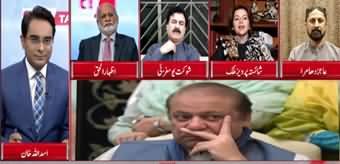Cross Talk (Adalat Ka Faisla, Imran Khan Chutti Per) - 17th November 2019
