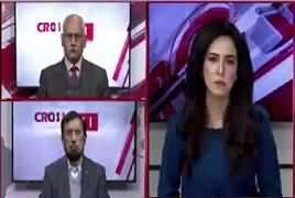 Cross Talk (Aleem Khan Ki Giraftari) – 9th February 2019