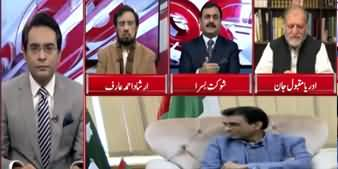 Cross Talk (Allies Unhappy, Govt In Trouble) - 17th January 2020