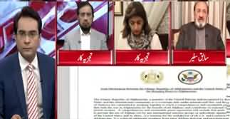 Cross Talk (America Talban Peace Deal) - 29th February 2020