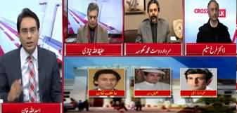 Cross Talk (Amnesty Report, Ministers Sacked From KP Cabinet) - 26th January 2020
