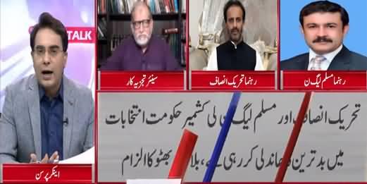 Cross Talk (Azad Kashmir Election) - 24th July 2021