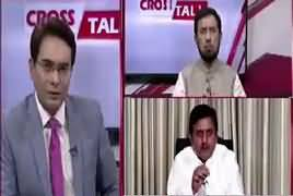 Cross Talk (Bilawal Aur Maryam Ki Mulaqat) – 15th June 2019