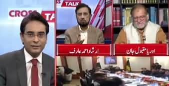 Cross Talk (Bilawal Maryam Se Hath Milane Ko Tayar) - 21st February 2020