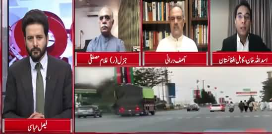 Cross Talk (Challenges For Pakistan on Diplomatic Front) - 18th September 2021