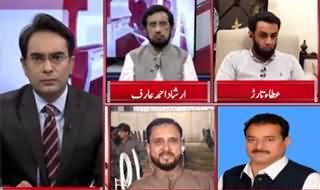 Cross Talk (Chances of Murad Ali Shah's Arrest After Khursheed Shah) - 20th September 2019