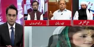 Cross Talk (Deadlock on Azadi March, Nawaz Sharif Treatment) - 8th November 2019