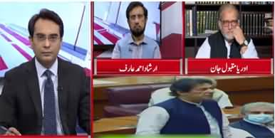 Cross Talk (Difference in PTI Govt) - 26th June 2020