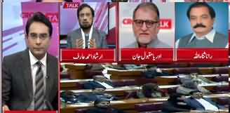 Cross Talk (Differences in Govt's Economic Team)  - 11th January 2020