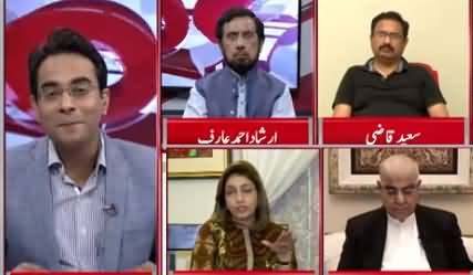 Cross Talk (Discussion on Different Issues) - 21st September 2019