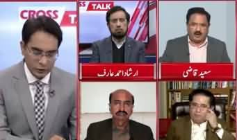 Cross Talk (Foreign Funding Case, A Threat For PTI?) - 23rd November 2019