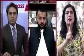 Cross Talk (Hakumat Aur Opposition Mein Mahaz Arai Jari) – 5th July 2019