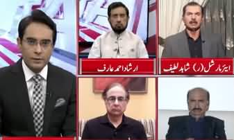 Cross Talk (How Will Govt Tackle Fazlur Rehman March) - 19th October 2019