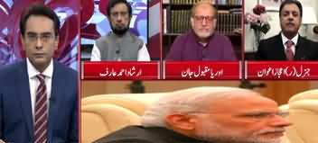 Cross Talk (India's Shameful Defeat by China) - 20th June 2020