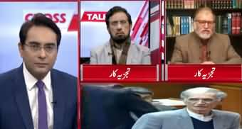 Cross Talk (Iran America Conflict, Other Issues) - 10th January 2020
