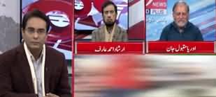 Cross Talk (Iran US Conflict: Pakistan's Role?) - 4th January 2020