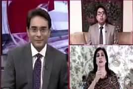 Cross Talk (Judge Arshad Malik Scandal) – 12th July 2019