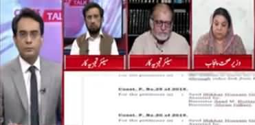 Cross Talk (Justice Faez Isa Ke Khilaf Reference Kharij) - 19th June 2020