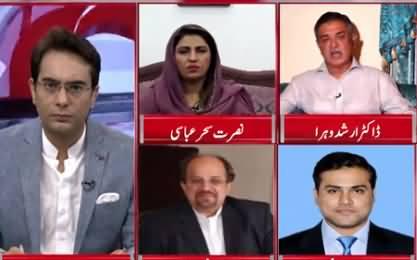 Cross Talk (Karachi Ki Sorat e Haal Ka Zimmedar Kaun?) - 4th August 2019