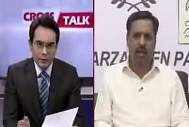 Cross Talk (Karachi Mein Kaise Tabdeeli Aaye Gi) – 14th July 2019
