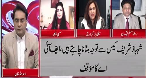 Cross Talk(Kashmir Election, Coronavirus, Bilawal's US Visit) - 11th July 2021