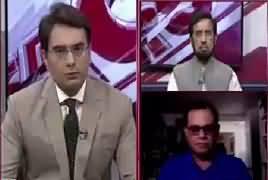Cross Talk (Kashmir Ka Hal Kia Hoga..?) – 31st August 2019